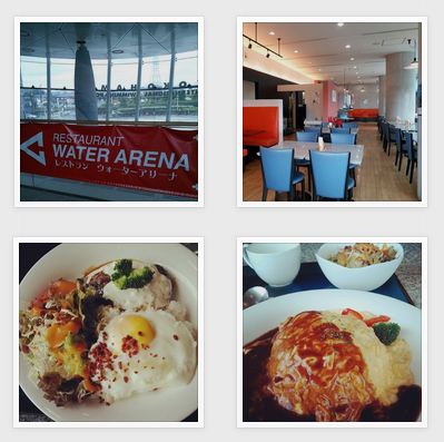 Water Arena Restaurant at Yokohama